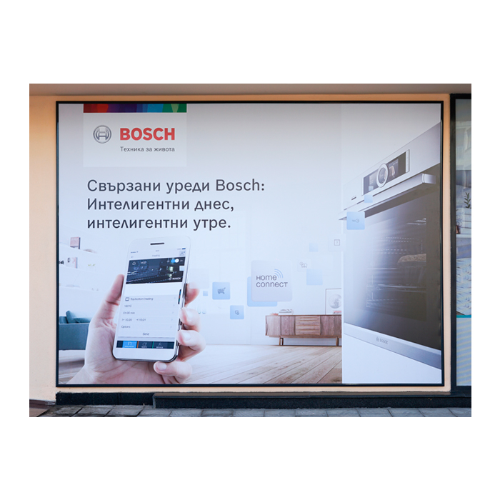 Рекламна табела BOSCH