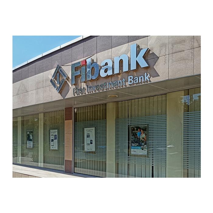 Брандиране Fibank