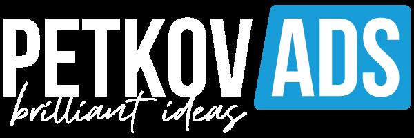 Рекламна агенция ПЕТКОВ Адс